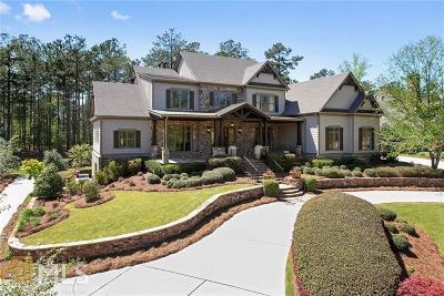 Acworth Single Family Home Under Contract: 4391 Oglethorpe Loop
