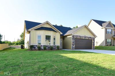 Carroll County Single Family Home For Sale: 127 Brookhaven Dr