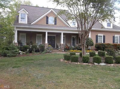 Lumpkin County Single Family Home For Sale: 329 Deans Dr