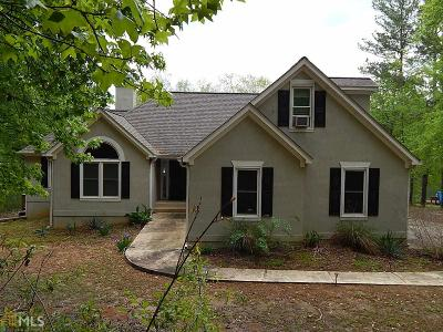 Coweta County Single Family Home For Sale: 135 Oakcrest Dr