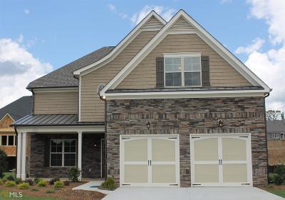 Suwanee Single Family Home For Sale: 5895 Overlook Club Cir #56