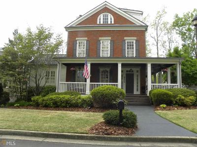 Dawsonville Single Family Home For Sale: 160 Waterfront Park Ln