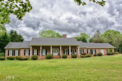 Carroll County Single Family Home For Sale: 103 Briarwood Dr