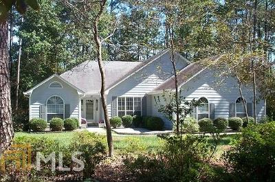 Newnan Single Family Home For Sale: 17 Stonehaven