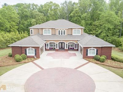 McDonough Single Family Home Under Contract: 258 N Salem Dr