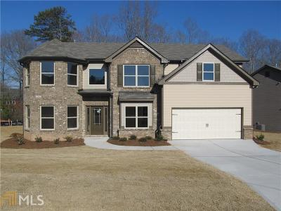 Dacula Single Family Home Under Contract: 2877 Cove View Ct #58
