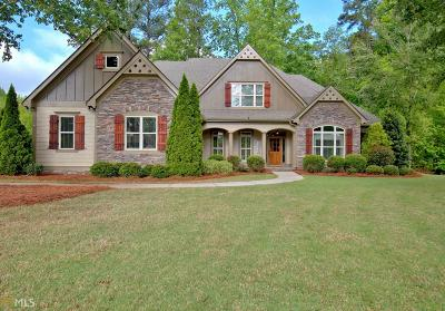 Newnan Single Family Home For Sale: 8 Augusta Ct
