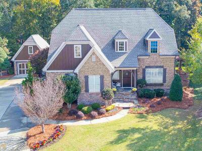 McDonough Single Family Home For Sale: 152 Shellbark Dr