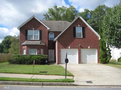 Suwanee Single Family Home For Sale: 1125 Red Cedar Trl