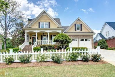 Statham Single Family Home For Sale: 679 Garden Cir