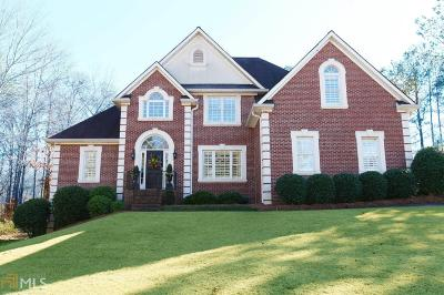Carrollton Single Family Home Under Contract: 425 Birkdale