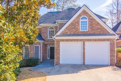 Fulton County Single Family Home For Sale: 1 Bonnie Ln