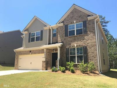 Jonesboro Single Family Home For Sale: 9639 Ivey Ridge Cir