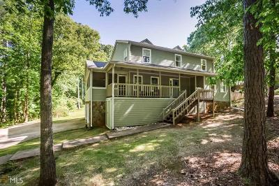 Fayetteville Single Family Home For Sale: 315 Cedar Ln