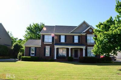 Suwanee Single Family Home For Sale: 1251 Fieldcrest Ct