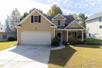 Canton Single Family Home Back On Market: 309 Spring Hill Dr