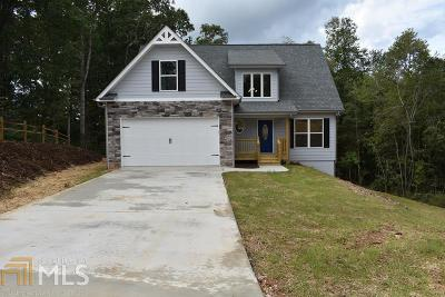 Demorest Single Family Home Under Contract: 196 Wild Flower Trl