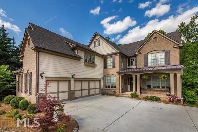 Kennesaw Single Family Home Back On Market: 1150 Hamilton Estates Dr