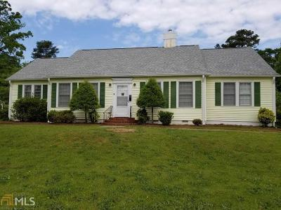 Elbert County, Franklin County, Hart County Single Family Home For Sale: 238 Athens St