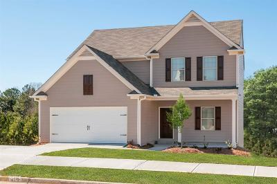 Winder Single Family Home For Sale: 1216 Dianne Dr
