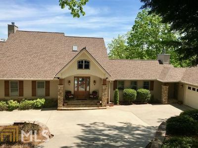 White County Single Family Home For Sale: 50 College View Dr