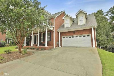 Peachtree City Single Family Home New: 227 Ashton Park