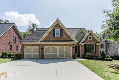 Marietta Single Family Home New: 990 Wynmont Dr