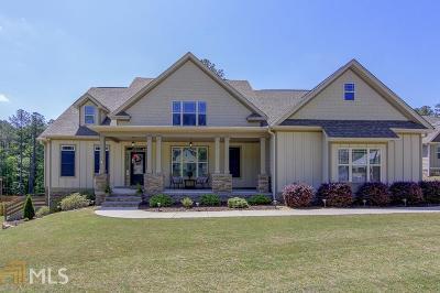 Sharpsburg Single Family Home Under Contract: 436 Timbercreek Estates Dr
