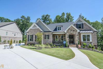 Alpharetta Single Family Home New: 7561 Bates Dr