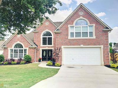 McDonough Single Family Home Under Contract: 1752 Rising View Cir