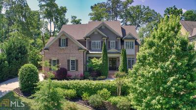 Brookhaven Single Family Home New: 1271 Rustic Ridge Dr