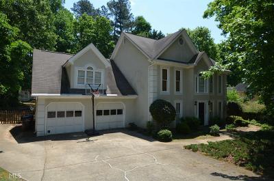 Peachtree City Single Family Home New: 310 Lamella Ln