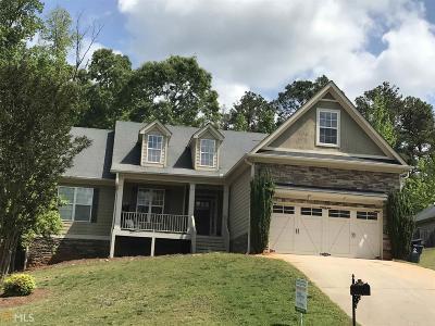 Douglasville Single Family Home New: 8230 Mossybrook Ln