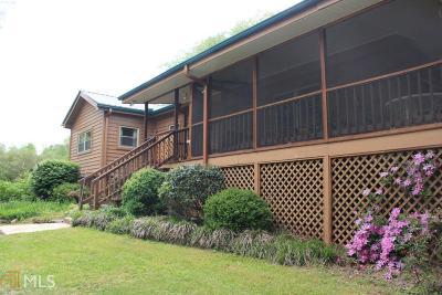 Fannin County, Gilmer County Single Family Home For Sale: 211 Meadow Creek Way