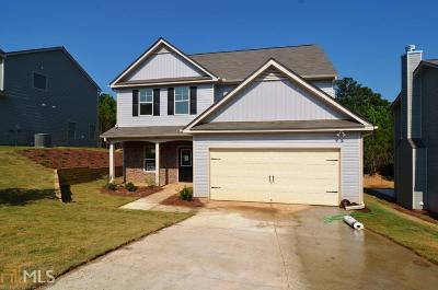 Dallas Single Family Home New: 300 Stephens Mill Dr