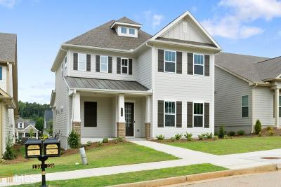 Fayetteville Single Family Home New: 120 Westover Cmns