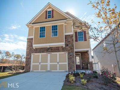 Flowery Branch GA Single Family Home For Sale: $278,949