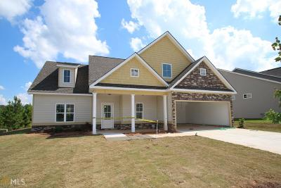 Lagrange GA Single Family Home Under Contract: $236,000