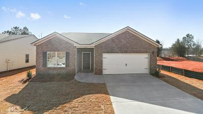 McDonough Single Family Home Under Contract: 192 Parkview Place Dr #89