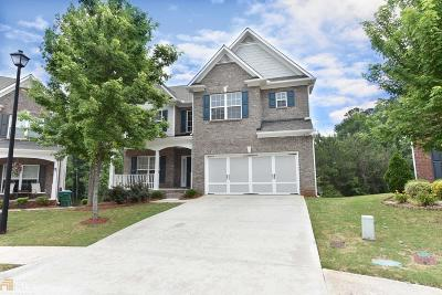 Lilburn Single Family Home For Sale: 3004 Misty Vw