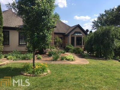 Carrollton Single Family Home For Sale: 303 Shady Valley Dr