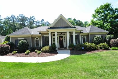 Lagrange Single Family Home Under Contract: 111 Millridge Dr