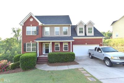 Winder Single Family Home New: 989 Coosawilla Dr