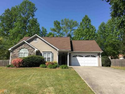Carroll County Rental New: 131 Hunters Pointe Ct
