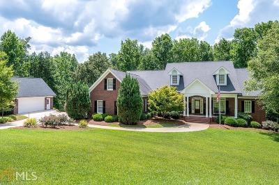 McDonough Single Family Home New: 1539 Aiken Chafin Ln