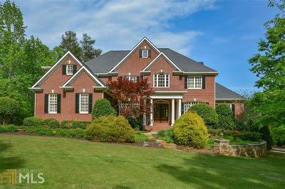 Acworth Single Family Home Under Contract: 5226 Hill Rd