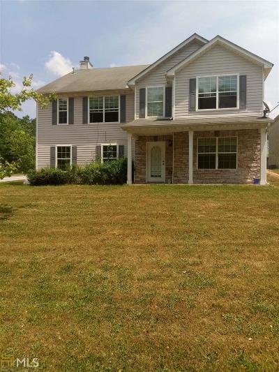Douglasville Single Family Home New: 6973 Foxmoor Way