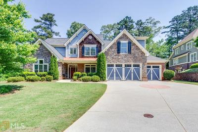 Marietta Single Family Home New: 2265 Venture Dr