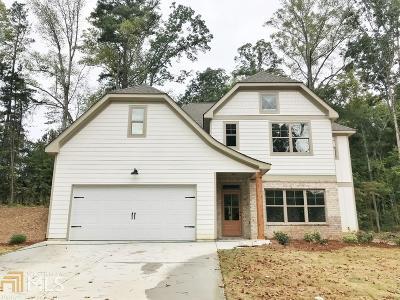 Dallas Single Family Home New: 127 Stonegate Ct