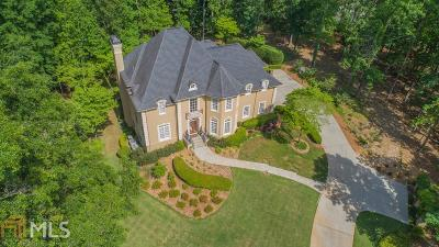 Johns Creek GA Single Family Home For Sale: $999,777